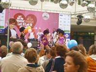 Саратов - день города